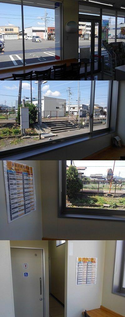 長良川鉄道36