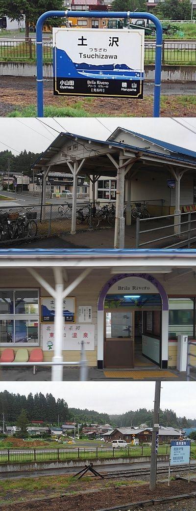 釜石線17