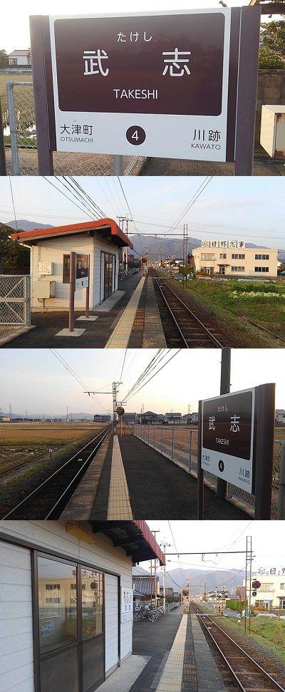 一畑電車_北松江線20