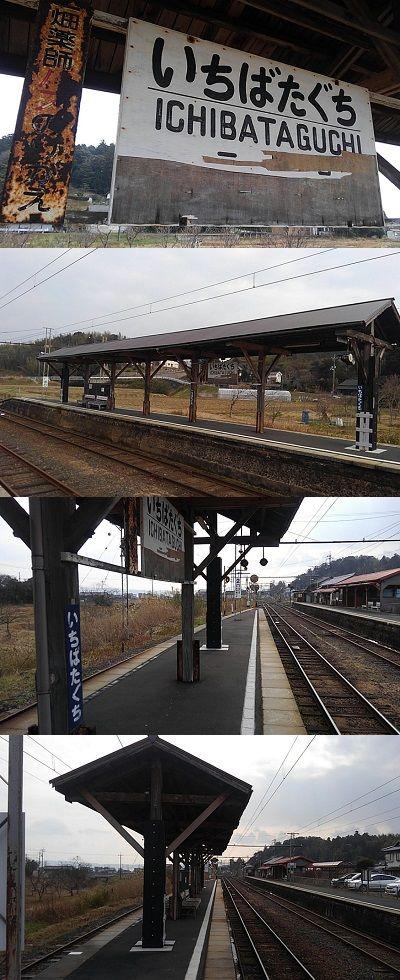 一畑電車_北松江線65