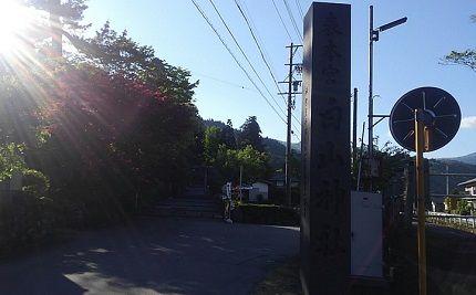 長良川鉄道b47