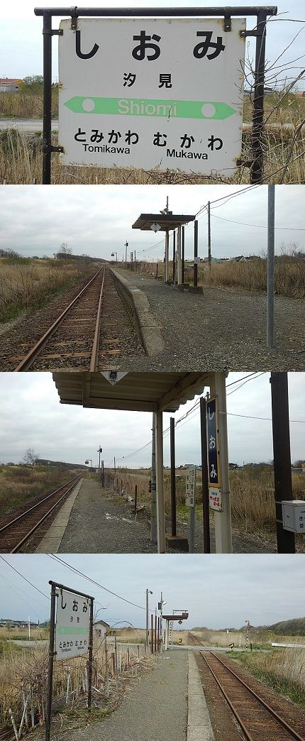 日高本線80