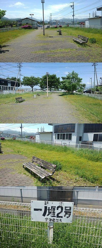 会津鉄道会津線b87