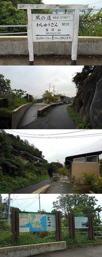 下津井電鉄a13