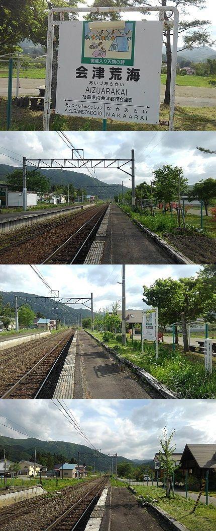 会津鉄道会津線63