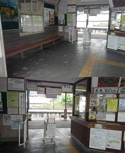 秩父鉄道b89