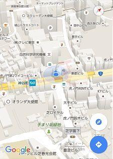 東京メトロ日比谷線35