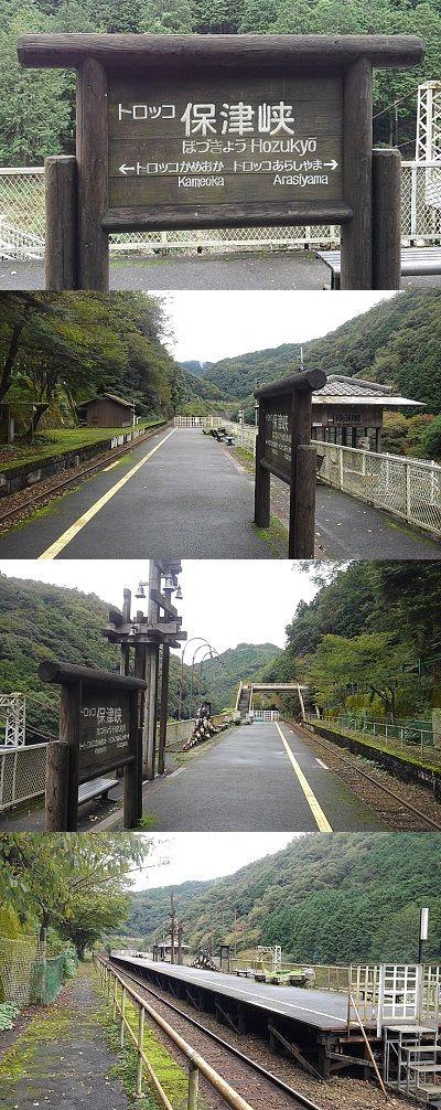 嵯峨野観光鉄道47