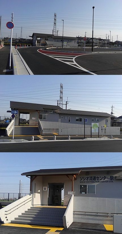 秩父鉄道a28