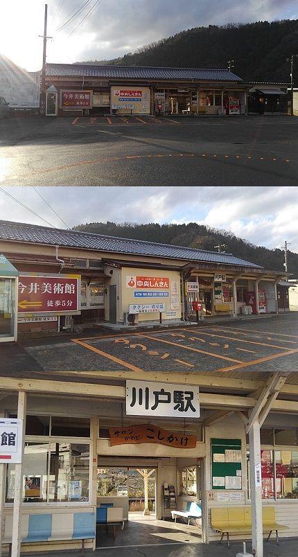 三江線c07