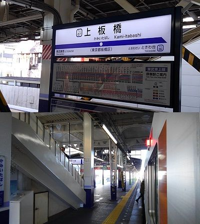 東武東上線21