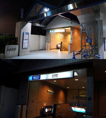 東京メトロ南北線22