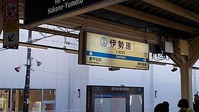 小田急小田原線37