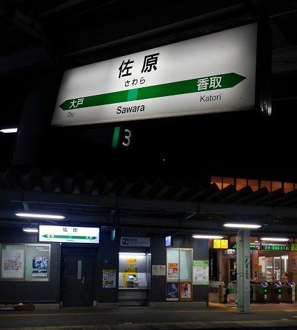 鹿島線06