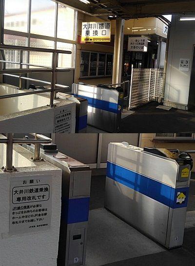 大井川鐵道大井川本線07
