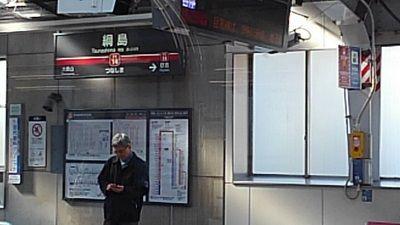 東急東横線10
