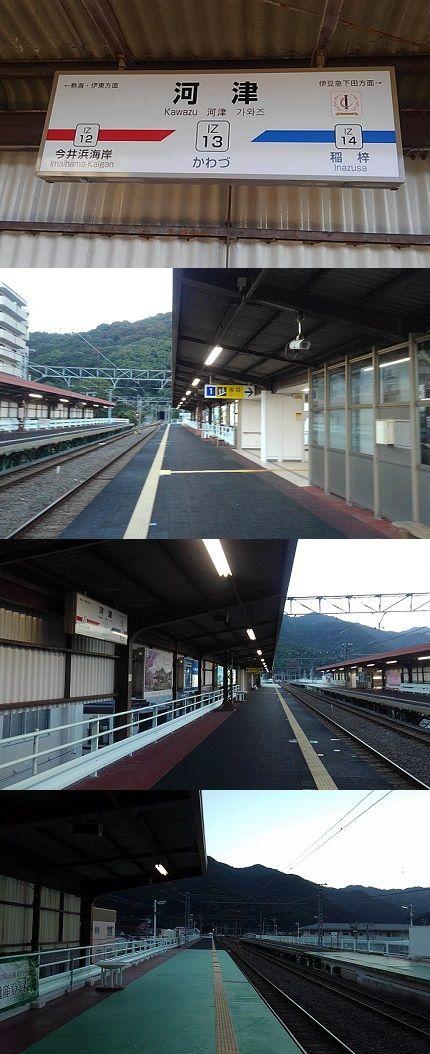 伊豆急行線b94