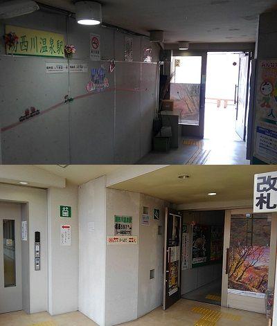 野岩鉄道33