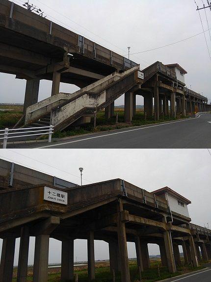 鹿島線15