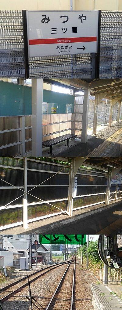北陸鉄道浅野川線12