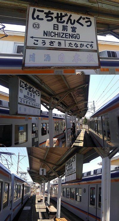 わかやま電鉄貴志川線08