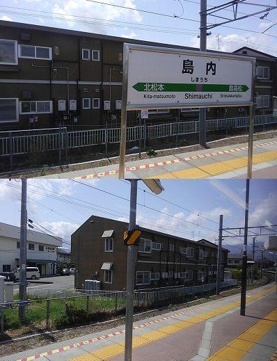 大糸線09