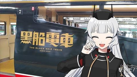86_ミナト_列車02