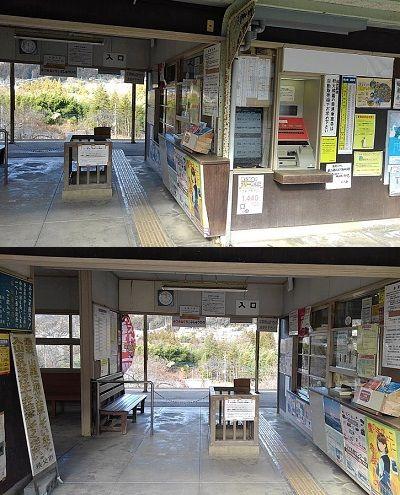 秩父鉄道a38