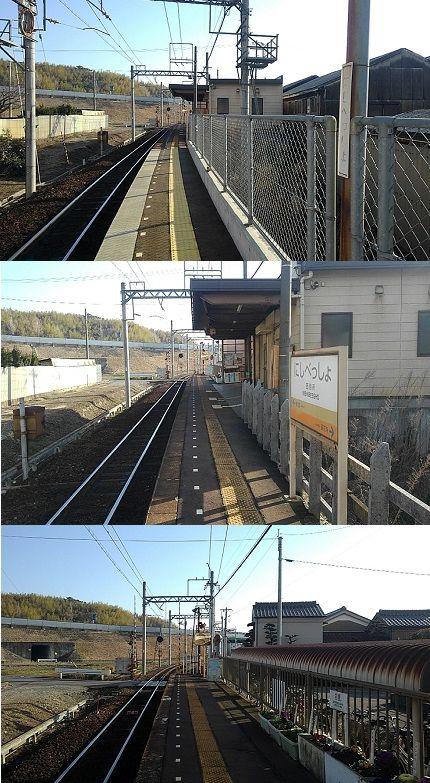 三岐鉄道北勢線43