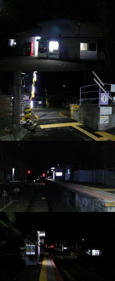 富士急24
