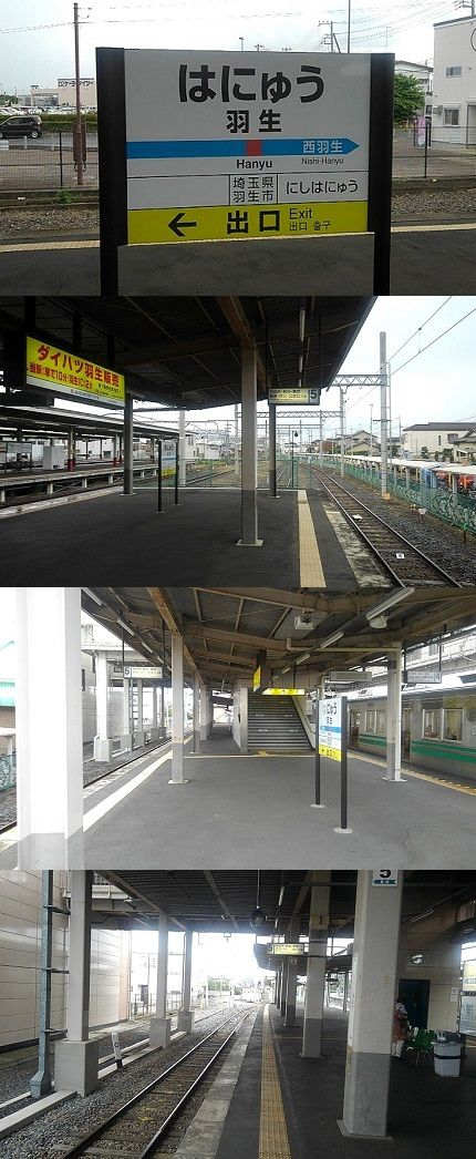 秩父鉄道e88
