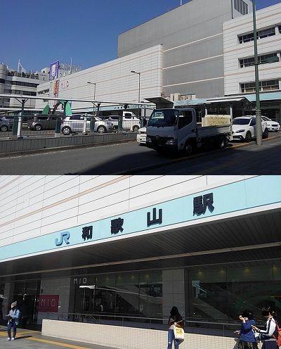 わかやま電鉄貴志川線93