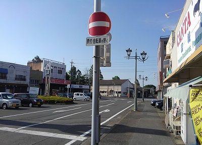 東武小泉線12