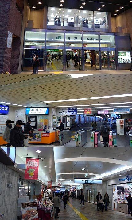 東武亀戸線16