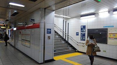 東京メトロ丸の内線61