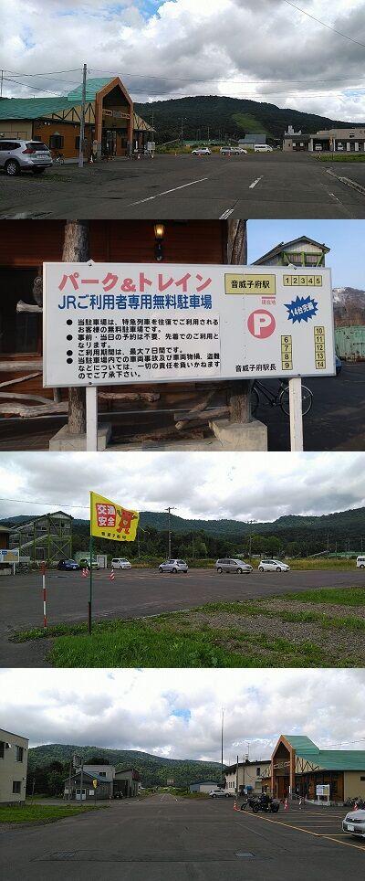 宗谷本線02_a76