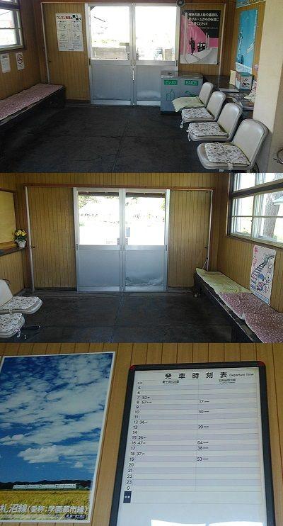 札沼線a35