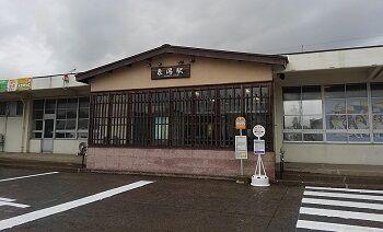 10_いろは_駅02