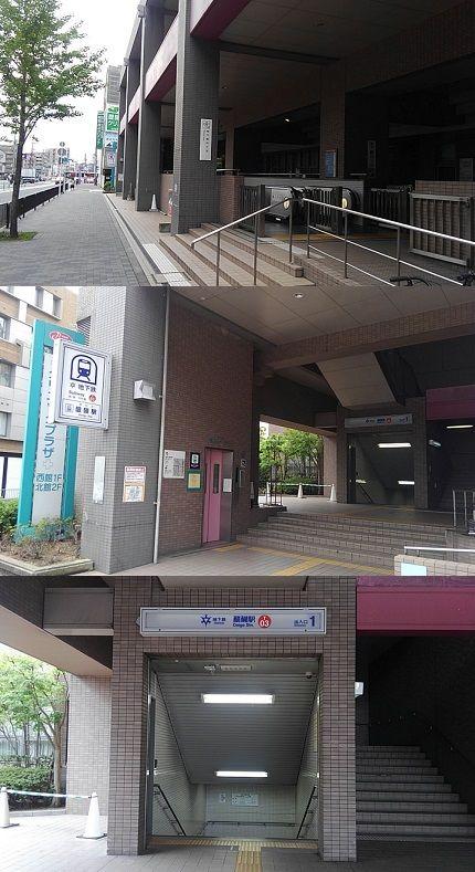 京都市営地下鉄東西線10