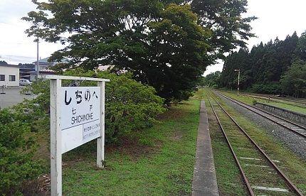 南部縦貫鉄道線06