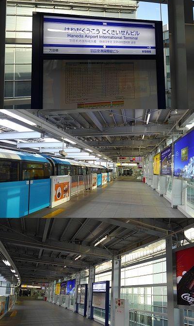 東京モノレール26
