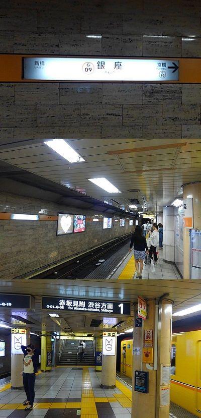 東京メトロ銀座線32