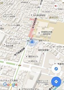 仙台市営地下鉄東西線48