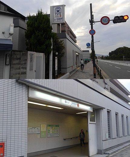 京都市営地下鉄東西線59