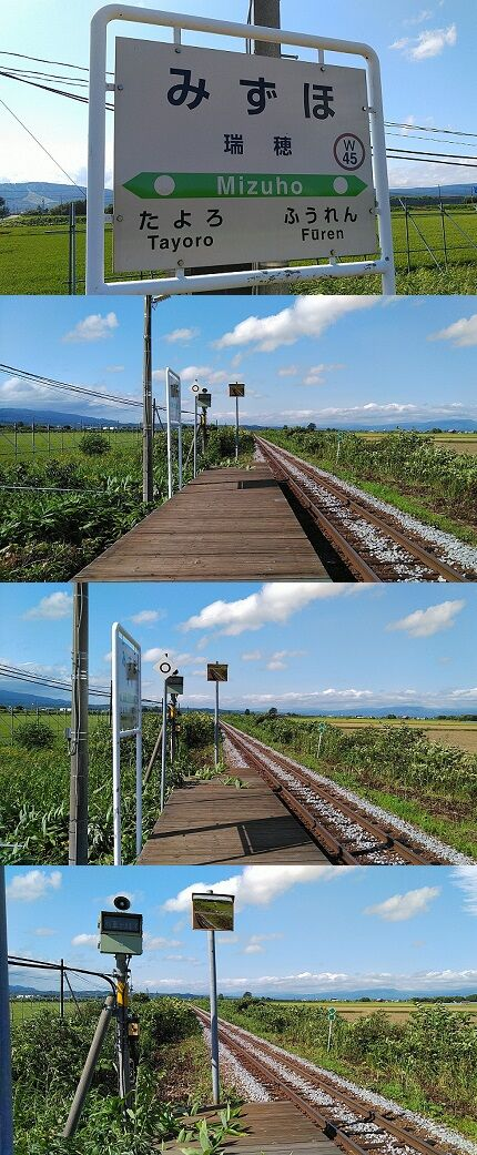 宗谷本線c14