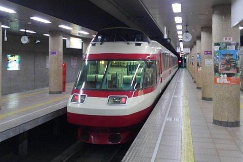 長野電鉄長野線38
