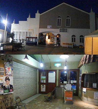 銚子電気鉄道11