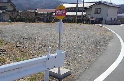 長野電鉄屋代線79