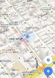 仙台市営地下鉄東西線34