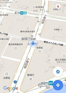 東京メトロ丸の内線65